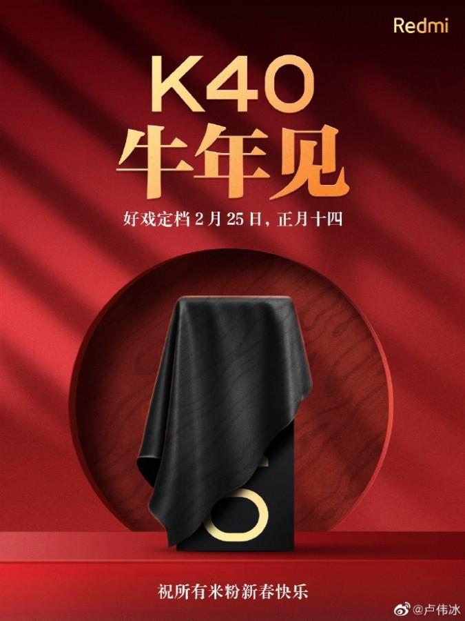تاریخ معرفی Redmi K40