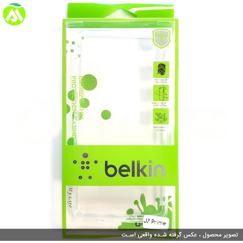 Belkin Jelly Cover