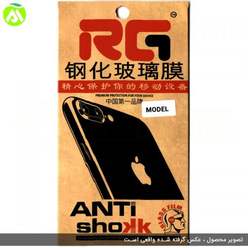 RG Anti Shock Screen Protector