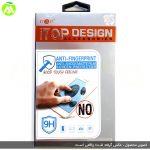 iTop Design Screen Protector