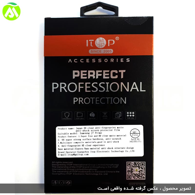 iTop Design Screen Protector