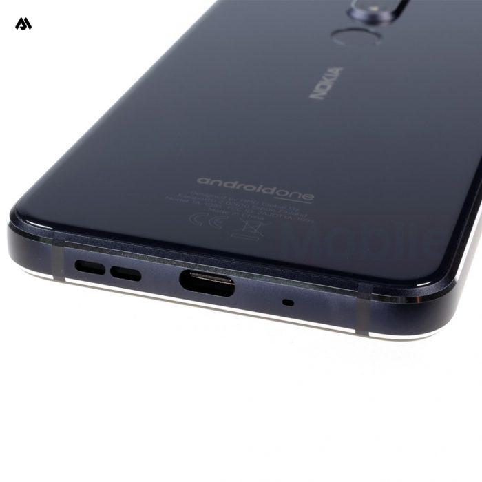 Nokia-7-1