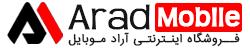 فروشگاه اینترنتی موبایل ، تبلت و لوازم جانبی | آراد موبایل Logo