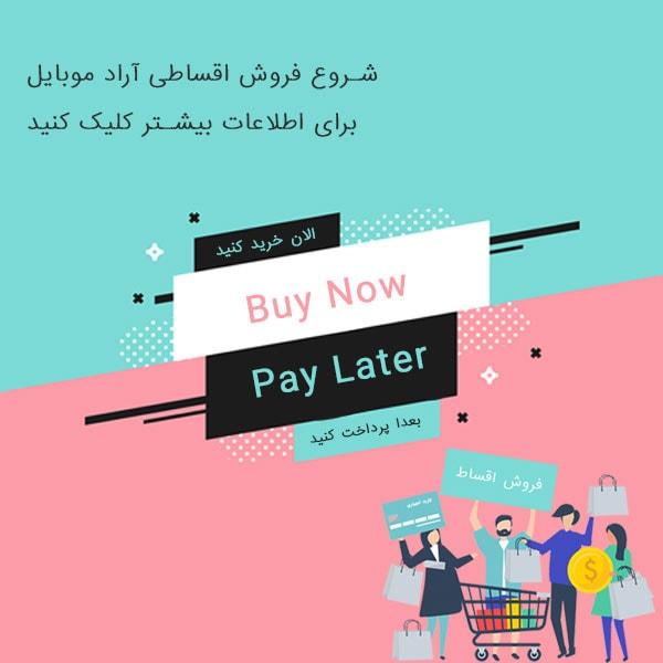 buy-now-min