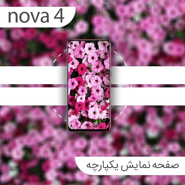 nova-4